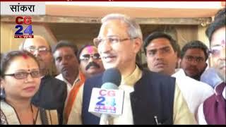 Sansad Chandulal Sahu Bday