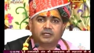 Shri Ramprasad ji Maharaj    Shrimad Bhagwat Katha    Ravan Ka Chabutra, Raj.   Live 14-4-16 P1