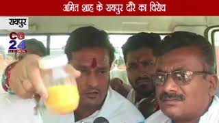 Airport Meeting Objection - Congress