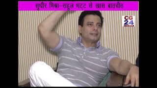 Daasdev, Rahul Bhatt & Sudhir Mishra Exclusive Interview