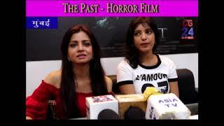 The Past HORROR MOVIE Interview - Gagan puri, Vedita, Yuvraaj, Rajesh, Sonia, Jaya, Samiksha, Deepti