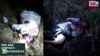EX MPP AND  HIS RELATIVE MURDERED AT ALLAGADDA KURNOOL TV11 NEWS 7YH MAY 2017