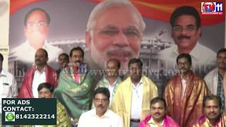 SWACHA SERVEKSHAN RANK CELEBRATIONS BY BJP AT VISAKAPATNAM TV11 NEWS 8TH MAY 2017