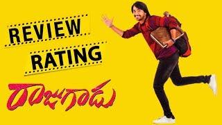Raju Gadu Movie Review And Ratings - Raj Tharun,Amyra Dastur - Mirchi 9