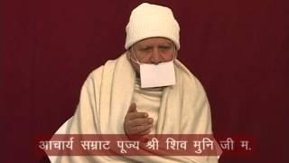 Acharya Samrat shivmuni ji I Amrit Vachan I Episode - 94