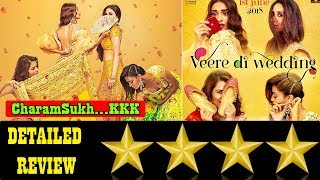 Veere Di Wedding Detailed Review I A Pathbreaking Movie For Women