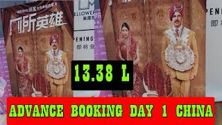 Toilet Ek Prem Katha Advance Booking Collection Day 1 In CHINA