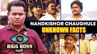 Bigg Boss Marathi Wild Card Entry Nandkishor Chaughule UNKNOWN FACTS