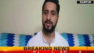 रामपुर जिला अस्पताल में भ्रष्टाचार के खिलाफ राज्यपाल ने उठाया कड़ा कदम