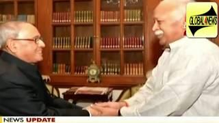 Former President Pranab Mukherjee VISIT RSS HQ FOR EVENTS.
