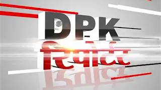 DPK NEWS - DPK REPORTER MONTAGE
