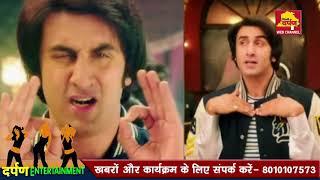 'SANJU' New Song - Main Badhiya Tu Bhi Badhiya Video | Ranbir Kapoor | Sonam Kapoor | Best Song