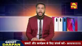 Xiaomi MI 8 Review | Specification | Price in INDIA | Gadget Darpan