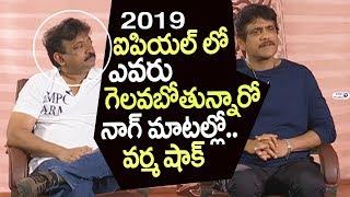 Nagarjuna Ram Gopal Varma Officer Interview | RGV Interview Latest | Geeta Bhagath | Top Telugu TV