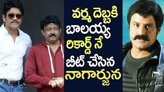 Nagarjuna Officer Collections Beats Balakrishna Parama Veera Chakra Record | Balayya Movie | RGV