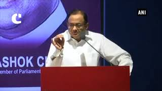 Demonetisation destroyed smaller medium industry- P Chidambaram