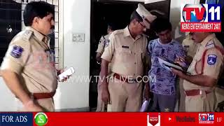 CORDON SEARCH OPERATION IN AYYAPPA SOCIETY & MENS HOSTELS MADHAPUR PS LIMITS  | Tv11 News | 02-06-18