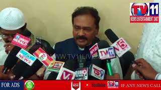 CONGRESS LEADER MOHD ARIF HOSTED IFTAR PARTY IN GAJULARAMARAM | Tv11 News | 03-06-18
