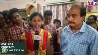 PRIYANKA VIDYODAYA 10TH RESULTS SUCCESS MEET AT VISHAKAPATNAM TV11 NEWS 10TH MAY 2017