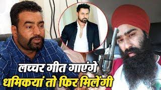 Punjabi Singers को मिल रही धमकियों पर क्या बोले Lakha Sidhana