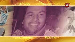 Ek Sham Kahtu Wale ke Naam -2 | Mahendragarh | Kanhiya Mittal | LIve | Full HD | AP FILMS