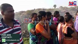 LOCAL RESIDENTS SUFFER WITH DUMPING YARD AT MYLAVARAM  VIJAYAWADA  TV11 NEWS  11TH MAY 2017