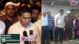 MLA  KAUSAR MOHIUDDIN VISIT TO  RAIN AFFECTED AREAS IN NANALNAGAR TV11 NEWS 11TH MAY 2017