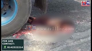 8 YEARS BOY DIED IN ACCIDENT WHILE CROSSING THE  ROAD AT PONNUR PRAKASHAM TV11 NEWS 13TH MAY 2017
