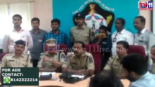 MOTHER AND  SON ARRESTED IN THEFT CASE AT GANDHINAGAR HYDERABAD TV11 NEWS 13TH MAY 2017