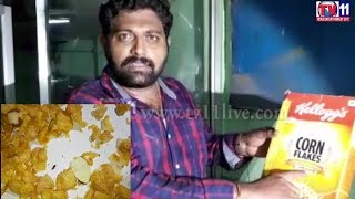 WORMS IN CORNFLAKES BROUGHT IN MORE SUPER MARKET ELURU TV11 NEWS 13TH MAY 2017