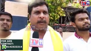 TDP LEADER GVG NAIDU DEMANDS JUSTICE TO AAMIR FAMILY AT SRIRAMNAGAR TV11 NEWS 13TH MAY 2017