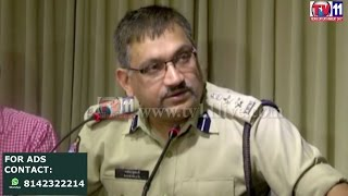 DCP PRESS MEET ON POLICE COMPUTERS HACKING INCIDENT AT VISHAKAPATNAM TV11 NEWS 14TH MAY 2017