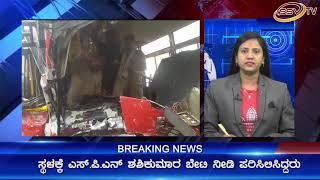 Bus Accident in Jewargi Road SSVTV