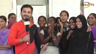 College Campus Highlets Govt first grade womens degree college with anchor Nitin Kattimani SSV TV 1