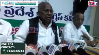 HANUMANTHA RAO PRESS MEET AT GANDHI BHAVAN TV11 NEWS 17TH MAY 2017