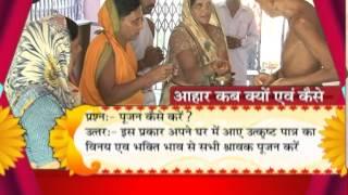 Ahar Charya    Avichal Sagar    Shradpurnima Sagar    Yudhisthir Sagar
