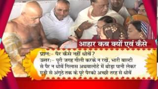 Ahar Charya || Vidya Sagar || Samay Sagar || Nirbhay Sagar