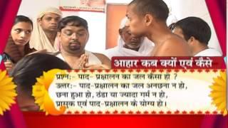 Ahar Charya || Kushagranandi Sagar || Bhav Sagar || Veer Sagar