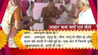 Ahar Charya || Shobhagya Sagar || Abhinandan Sagar || Vimarsh Sagar