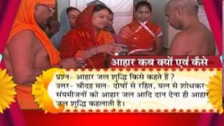Ahar Charya || Prashast Sagar || Surdev Sagar || Vinamra Sagar.