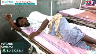 FORMER SUICIDE ATTEMPT AT CM CAMP OFFICE IN HYDERABAD TV11 NEWS 17TH MAY 2017