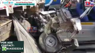 5 PERSONS SERIOUSLY INJURED IN ACCIDENT AT ORR  PEDDAAMBERPET TV11 NEWS 17TH MAY 2017