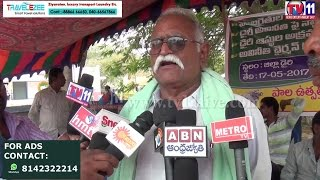 DAIRY FARMERS PROTEST FOR PAYMENT OF DUES AT ONGOLE PRAKASHAM TV11 NEWS 17TH MAY 2017