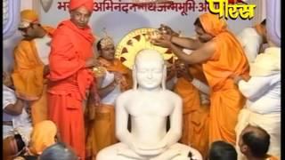 Live Ayodhya Pnchkalyank Prathistha Mahotsav || Date:-1/12/2014