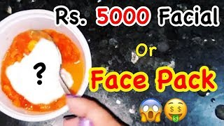 DIY Face Pack for Pigmentation, Sun Tan, Dark Spots | Home Remedy for Glowing Skin | JSuper Kaur