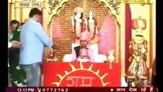 Shri Ramprasad ji Maharaj    Shrimad Bhagwat Katha    Ravan Ka Chabutra, Raj.    Live 10-4-16 P1