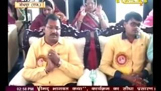 Shri Ramprasad ji Maharaj    Shrimad Bhagwat Katha    Ravan Ka Chabutra, Raj.    Live 9-4-16 P4