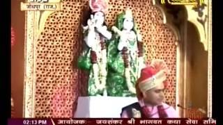 Shri Ramprasad ji Maharaj || Shrimad Bhagwat Katha || Ravan Ka Chabutra, Raj. || Live 9-4-16 P3