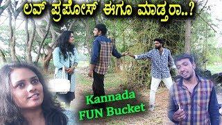 Geleya Geleya Funny Kannada Short Film   Kannada Fun Bucket latest   Kannada Comedy Videos