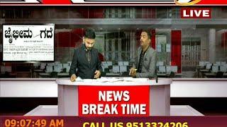 News Break Time Morning Show SSV TV